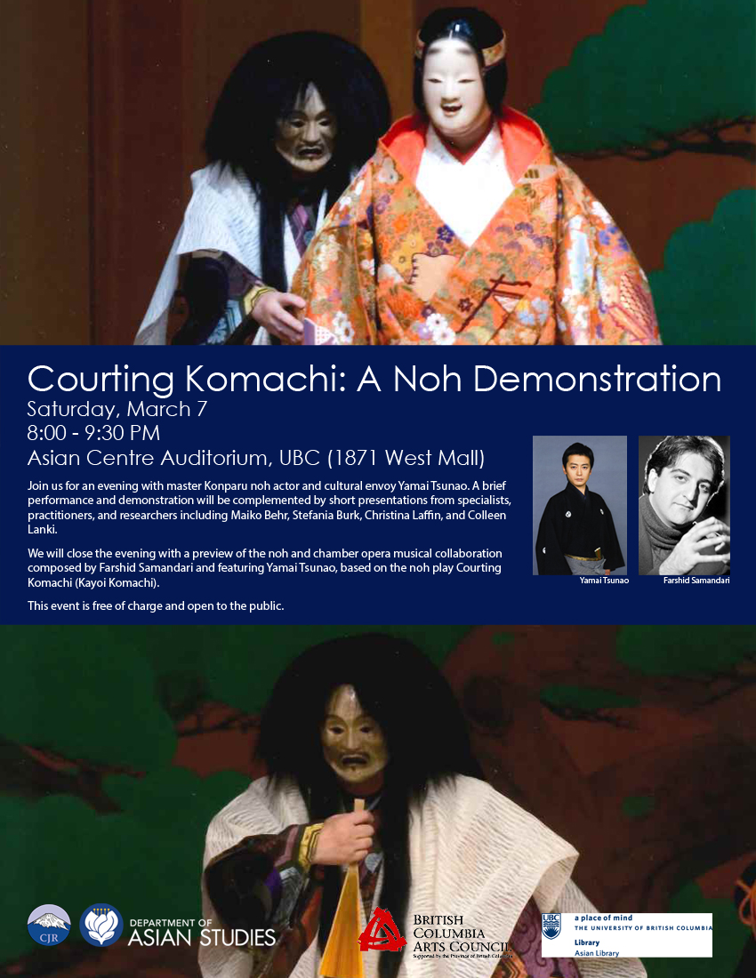 Courting Komachi A Noh Demonstration Poster