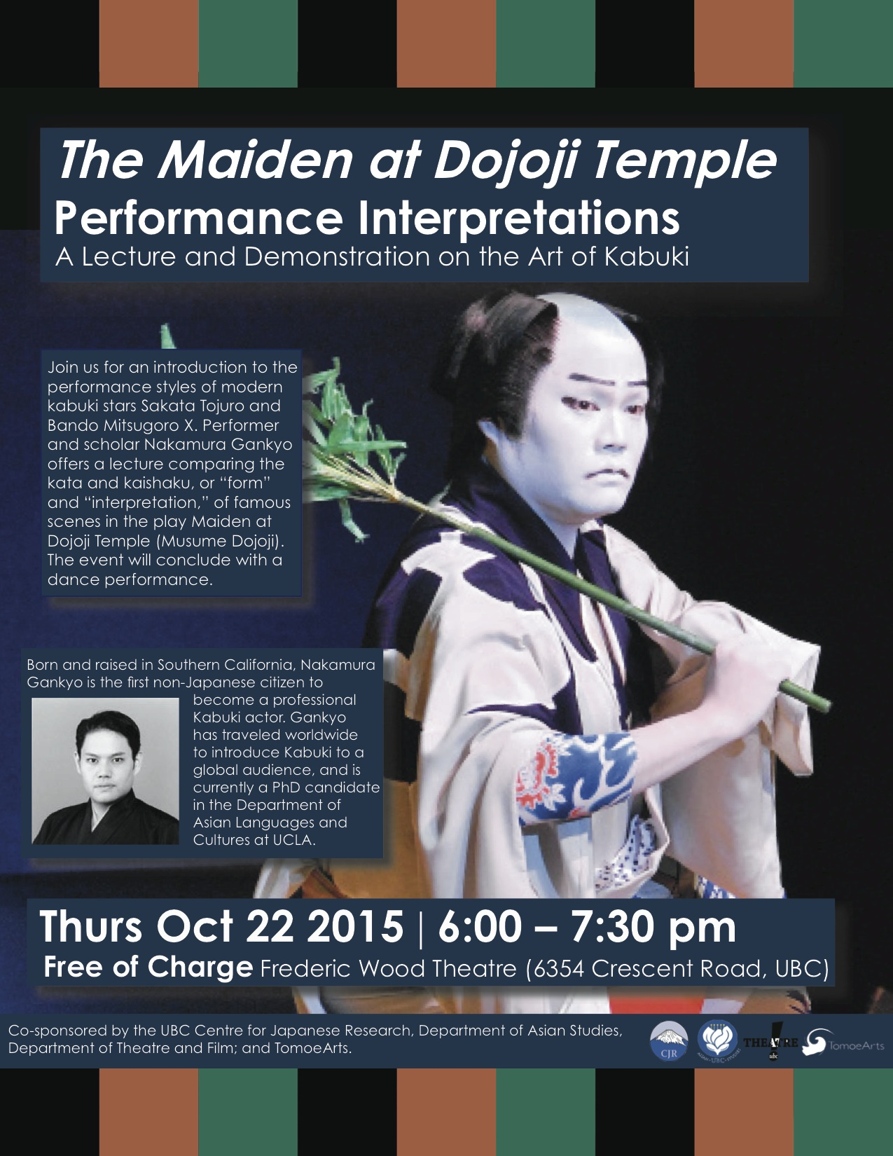 The Maiden at Dojoji Temple Poster
