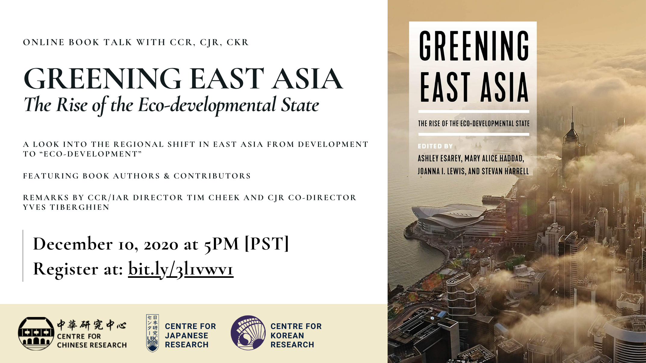 Promotional image for book talk - Greening East Asia. Featuring the book cover image and event info.