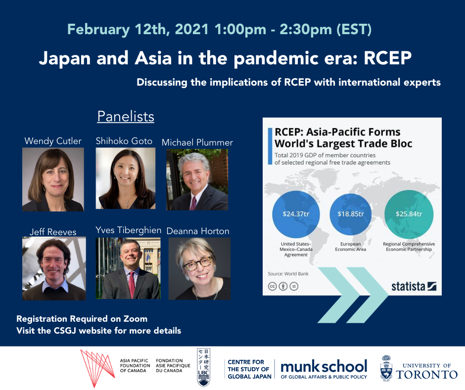 Munk School Event on Japan and Asia in the pandemic era